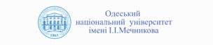 Одесский национальный университет им Мечникова