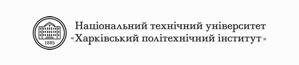 Харьковский нолитехнический университет