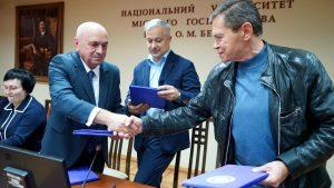 cooperation with khnu beketova